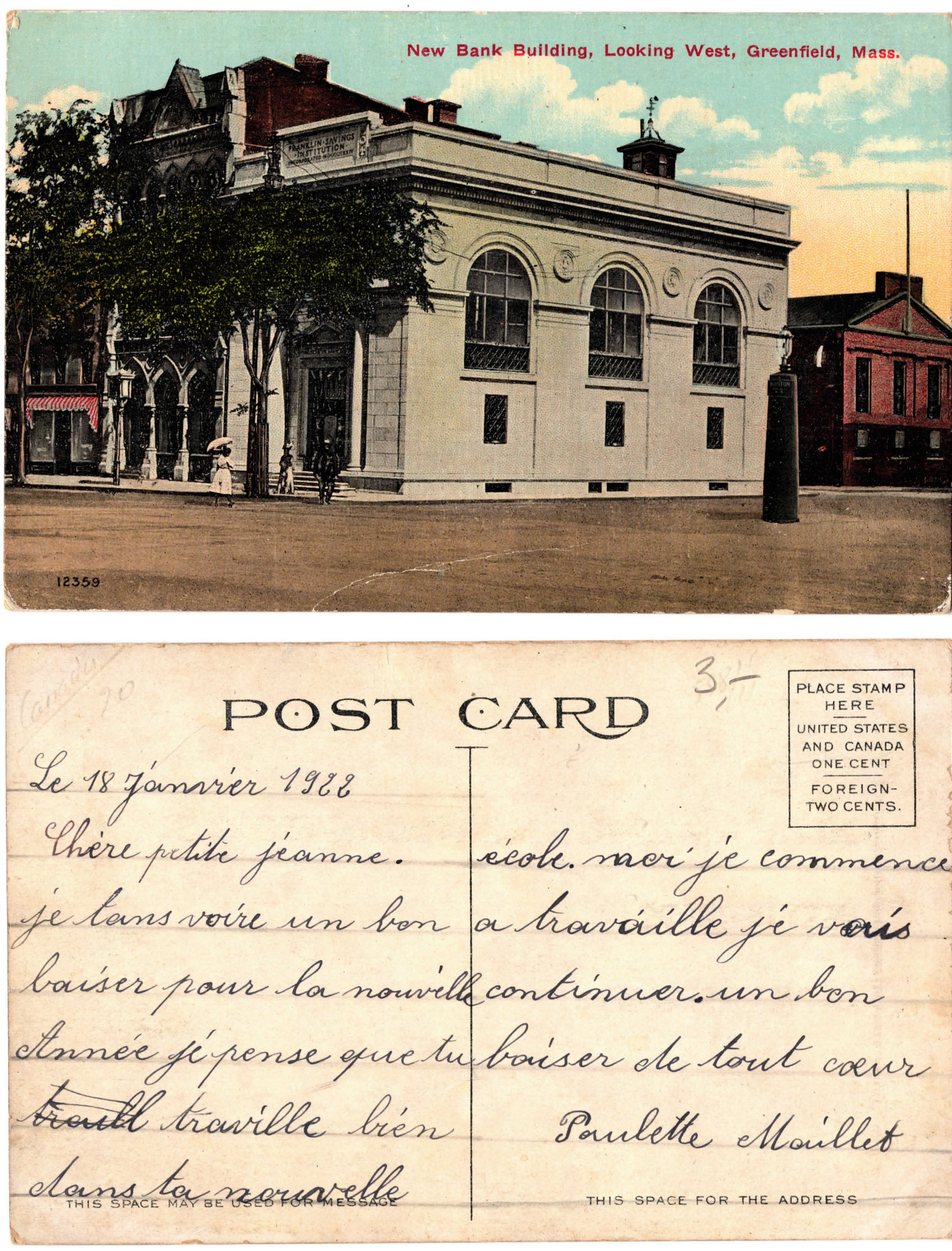 historic-Greenfield-postcard-31